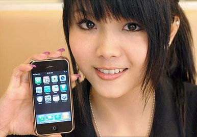 iphonedeal Do women find men with iPhones more attractive?