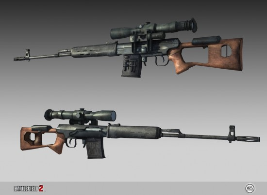dragunov 550x403 Top 10 Sniper Rifles