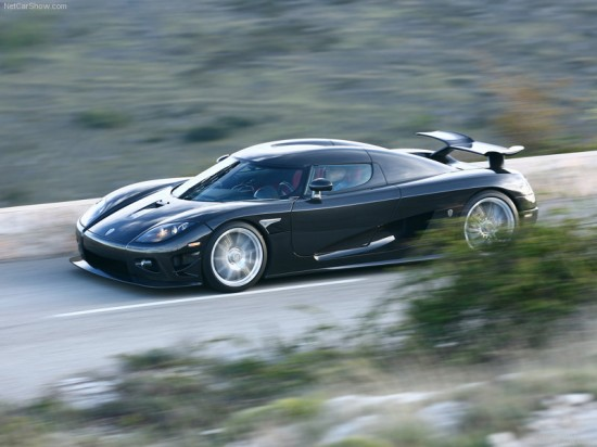 7a7 550x412 Top 10 Most Expensive Cars