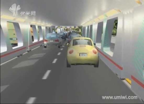 Chine 3D Bus 2 China Future Buses Will Drive Over Cars