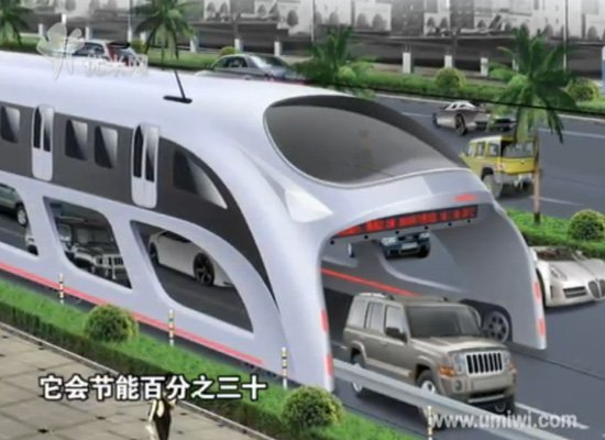 Chine 3D Bus China Future Buses Will Drive Over Cars