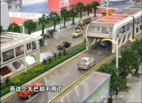 slide 9151 121538 large China Future Buses Will Drive Over Cars