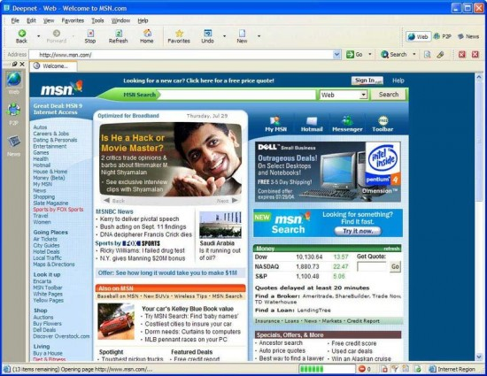 deepnet 550x425 Top 10 Web Browsers