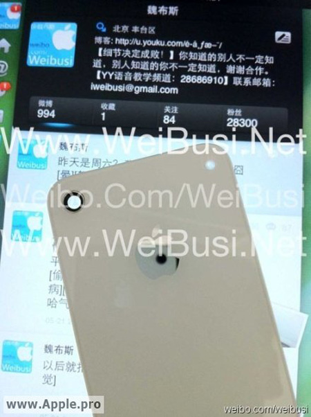 iphone4s-backleaklg1