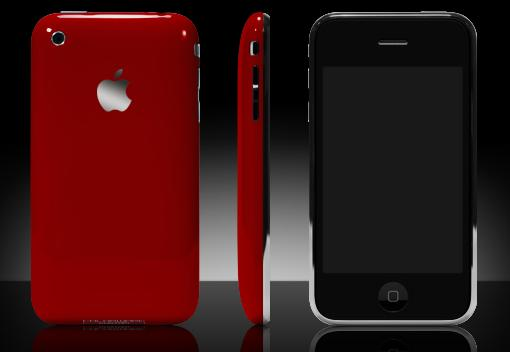 iPhone Marks 4th Anniversary In Changed World