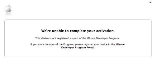 Activation of iOS 5 Beta 1 Firmware