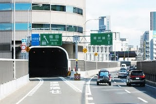 Hanshin Expressway Gate Tower Building1 Top Ten Freakiest Highways