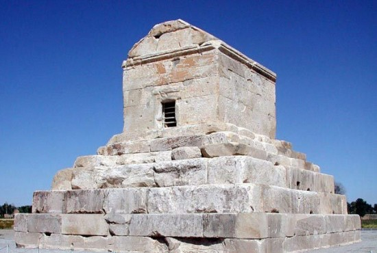 cyrus the great tomb 550x370 The Top 10 Most Influential Leaders