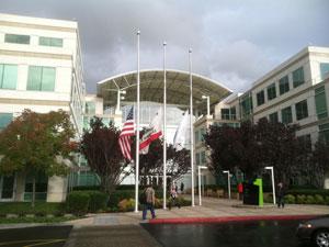 Apple University: Steve Jobs' Legacy