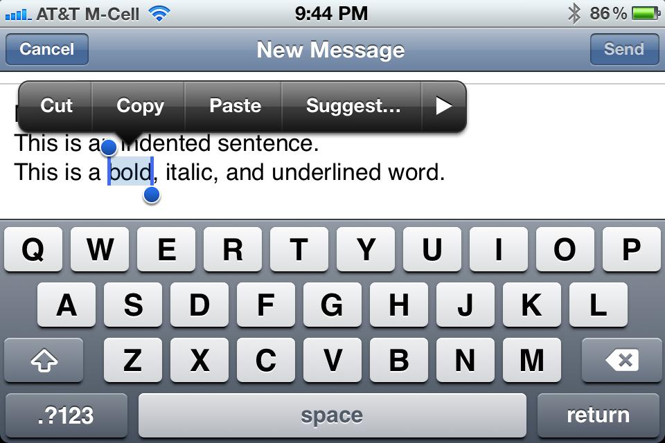 A Look at the New Mail Changes in iOS 5