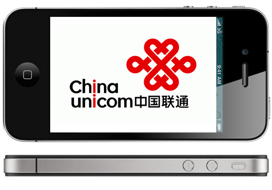 Untitled Report: China Unicom To Start Selling iPhone 4S This Month