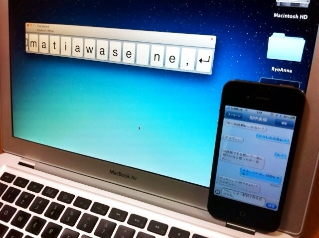 With-Type2Phone-External-Keyboard-MacBook-for-iOS