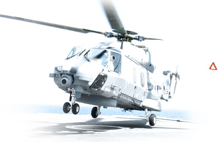 home_chopper