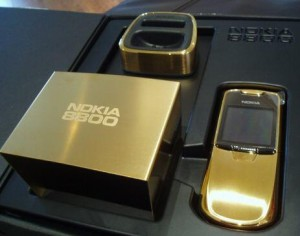 Gold Edition Nokia 8800 300x236 Gold Edition Nokia 8800