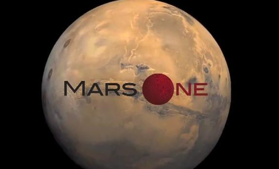 MARS One Mars One   The First Project Of Human Settlement On Mars