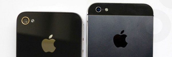 iPhone5 fully assembled spy shots 1 600x201 Looks Like This Would Be The Final iPhone 5