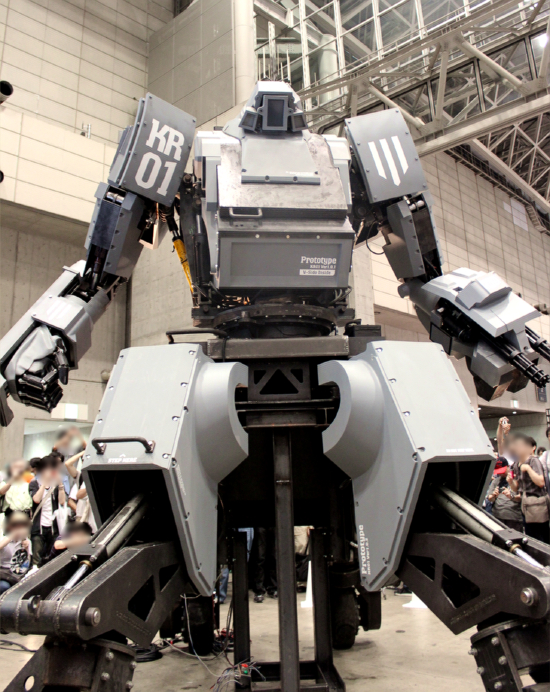 The Coolest Robot Ever Made   KURATAS