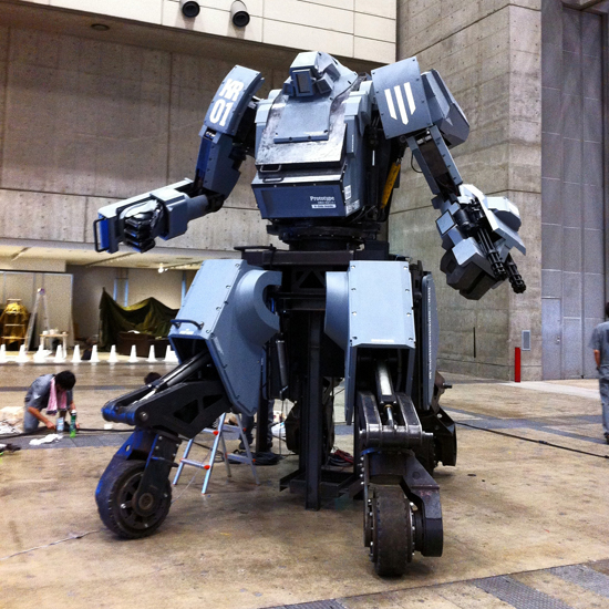 kuratas 550 The Coolest Robot Ever Made   KURATAS