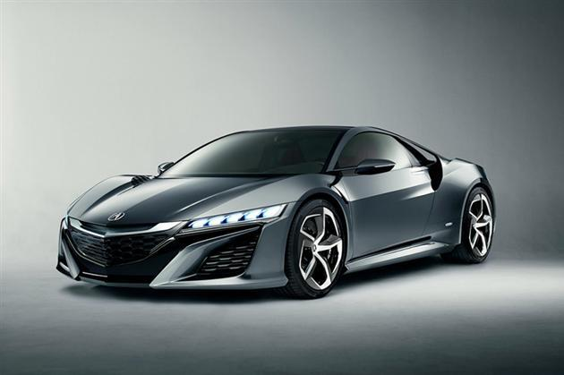 The New 2015 Acura NSX Concept