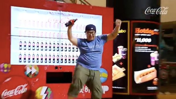 Dance Reward Coca Cola Machine