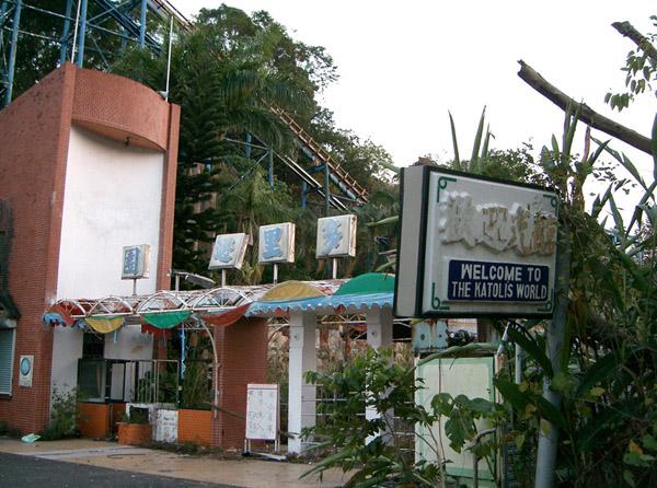 Katoli World, Taiwan 7