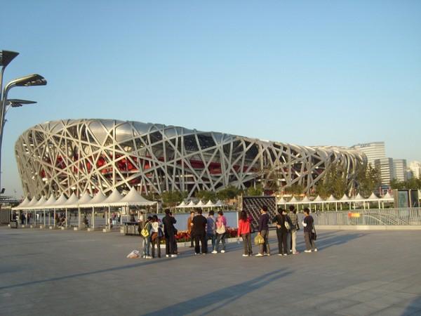 7. Beijing National Stadium, China