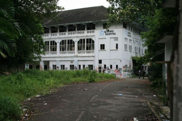 6. Old Changi Hospital
