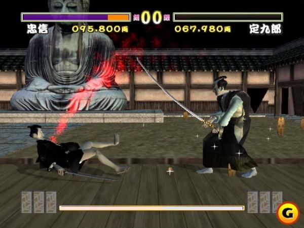 kabuki_tgs_790screen001