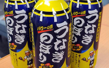 Japan-EelDrink-460_782672a
