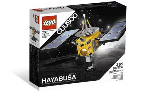 LEGO 2 - 1280