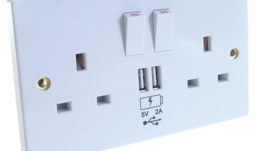 usb plug cover