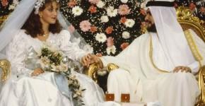 Saudi marriage