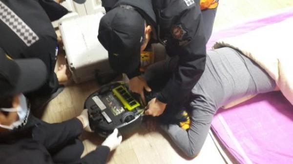 robo-cleaner attacks 1