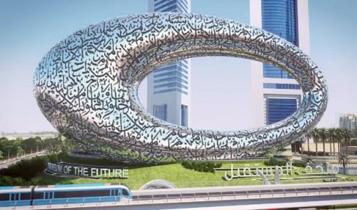 dubai museum of the future 2