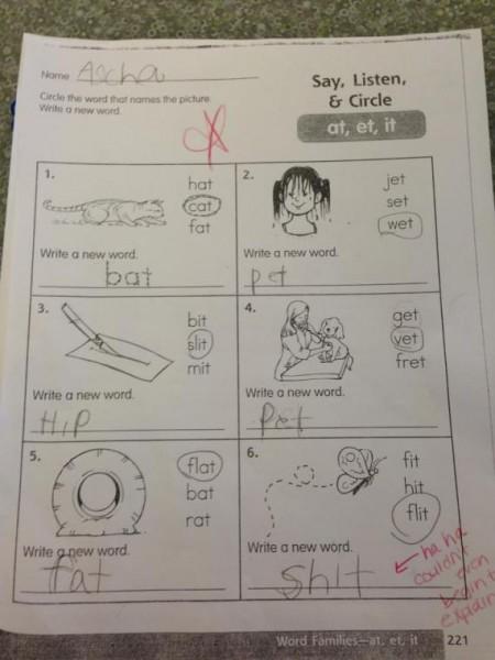 kid note 13