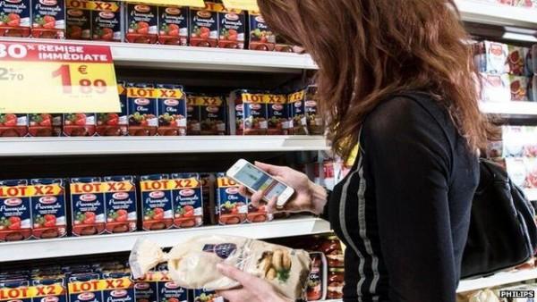 philips supermarket gps 1