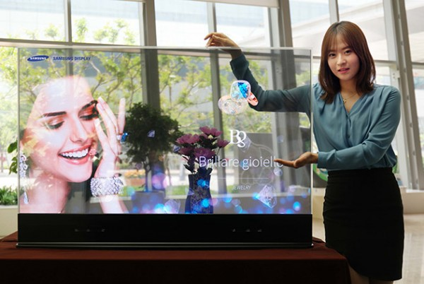 samsung mirror display 1