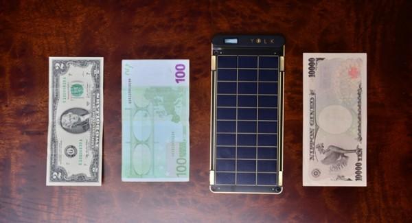 solar paper 4