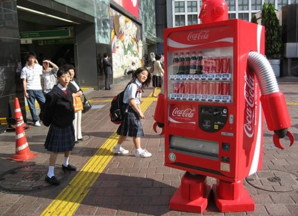 vending machine death