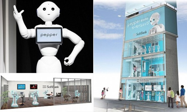 pepper cellphone store 4