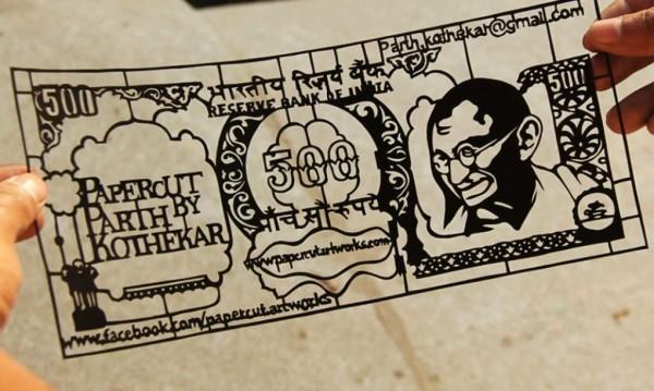 india paper cut art 4