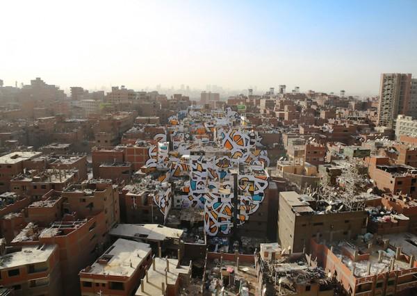 egypt mural 1