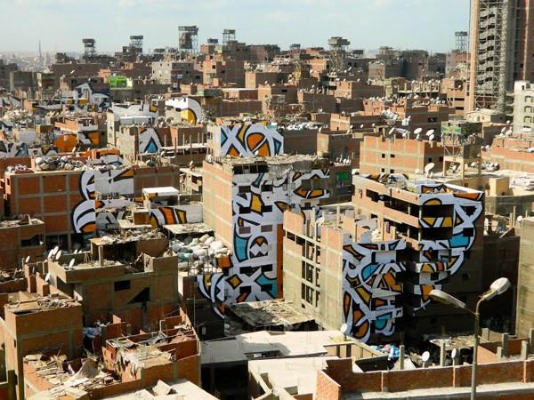 egypt mural 2