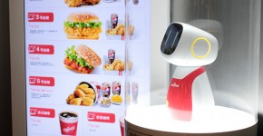 This KFC Fast Food Chain In China Is Operated By Just Robots
