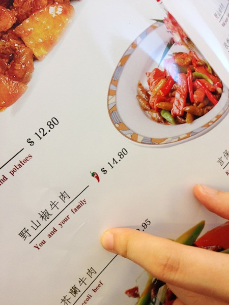 menu translation fail 6