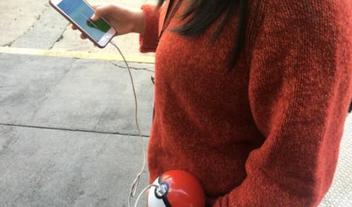 pokeball charger 2