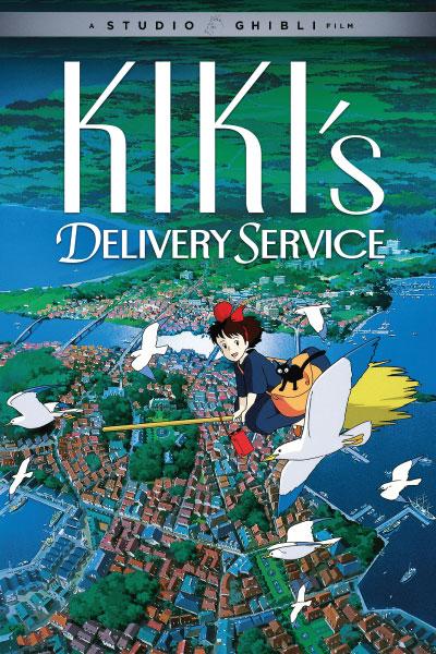 Kikis Delivery Service by Studio Ghibli - Cover Art