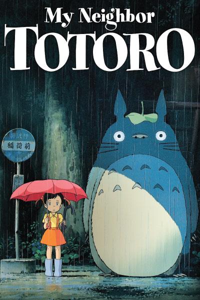 My Neighbor Totoro by Studio Ghibli - Cover Art