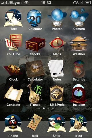 0ff1b12b4fe9a7fe0ac59241695fb6a3 Complete List of Winterboard Themes with Images for iPhone