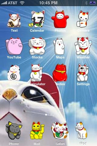 111aa9614b2135f7fc18b224399427a9 Complete List of Winterboard Themes with Images for iPhone
